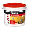 Інтерєрна акрилова фарба Ceresit CT51/14 кг Львів