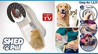 Shed Pal - электронная расческа для животных, щетка для животных, прибор для вычесывания животных - Шед Пал