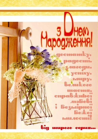 Sinevirforum.com.ua • Просмотр темы - Всілякі вітання