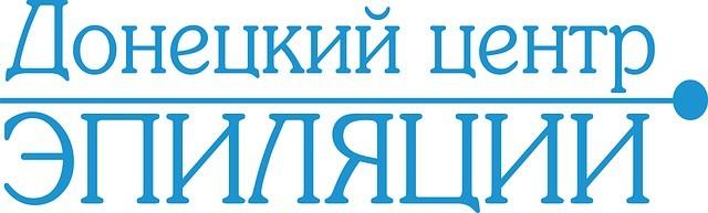 Elos-эпиляция плеч - Донецкий Центр Эпиляции в Донецке
