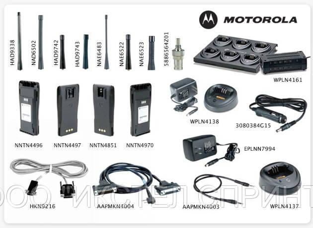 CP140 Motorola Acessories